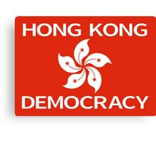Democracy Hong Kong Flag Canvas Print