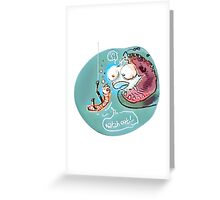 helpful fishbait earthworm funny cartoon Greeting Card