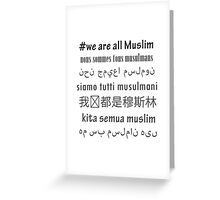 #WeAreAllMuslim - in different languages Greeting Card