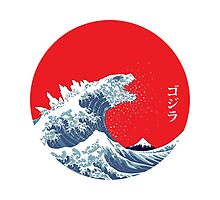 Hokusai Godzilla by Mdk7