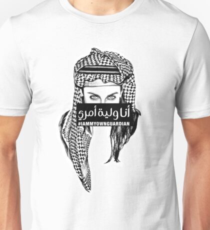 I Am My Own Guardian (Arabic & English Hashtag) Unisex T-Shirt
