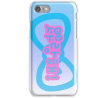 I love You Korean Version 1 iPhone Case/Skin
