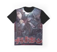 Bloodborne. Japanese Cover Graphic T-Shirt