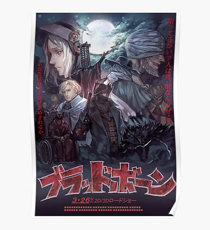 Bloodborne. Japanese Cover Poster