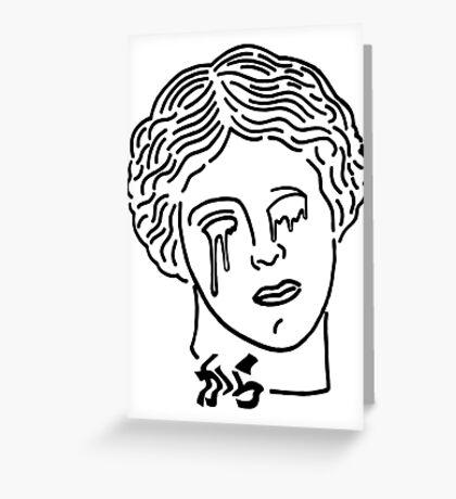 Aphrodite is a sad bitch shirt white Greeting Card