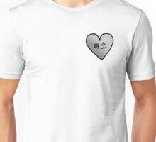 EXO 엑소 Hangul Heart Patch kpop Unisex T-Shirt