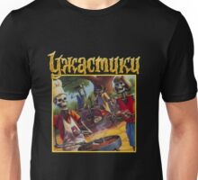 Russian Goosebumps - Say Cheese And Die  Unisex T-Shirt