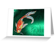 Golden Fish Pixelate Greeting Card