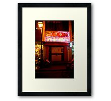 CHINA OF THE LIGHT : The bar Framed Print