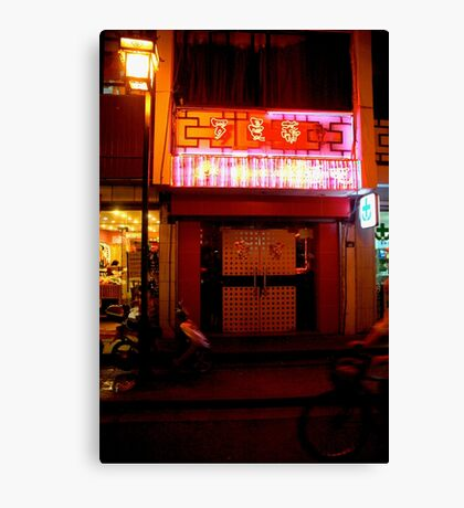 CHINA OF THE LIGHT : The bar Canvas Print