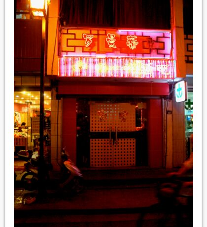 CHINA OF THE LIGHT : The bar Sticker