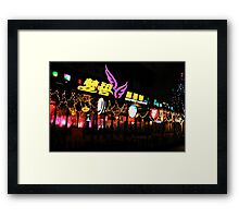 CHINA OF THE LIGHT : The pink wings Framed Print