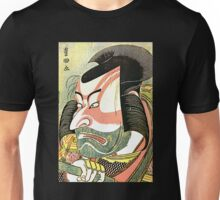 'The Actor Ichikawa Ebizo' by Katsushika Hokusai (Reproduction) Unisex T-Shirt