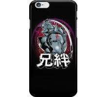 Brothers Bond iPhone Case/Skin