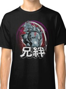 Brothers Bond Classic T-Shirt