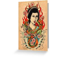 Dragon Geisha Greeting Card