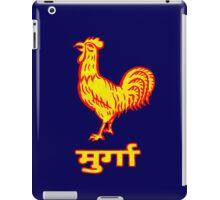 Golden Rooster iPad Case/Skin