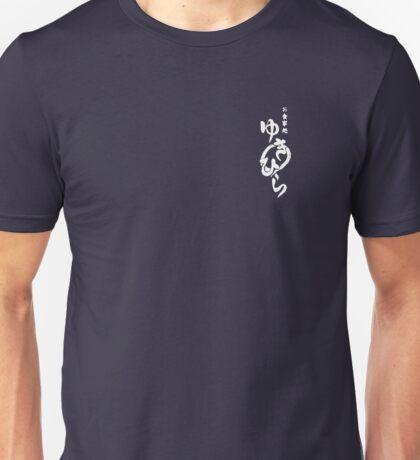 Yukihira Diner Front Logo Unisex T-Shirt