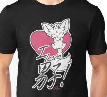 Galactics - I Love Boys Unisex T-Shirt