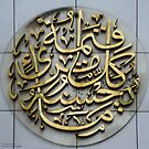 Arabic Calligraphy - 2 - Square Format by © Hany G. Jadaa © Prince John Photography