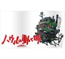 Howl's Moving Castle - Text Poster