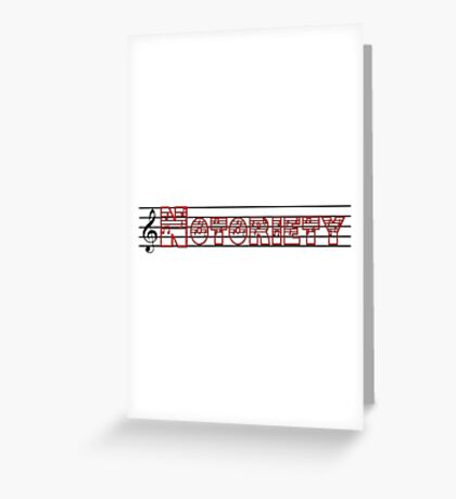 Notoriety - Special-Tee Greeting Card