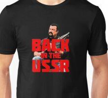 Steven Seagal USSR - Movie T-Shirt Unisex T-Shirt