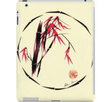 Forgive - Enso bamboo brush painting iPad Case/Skin