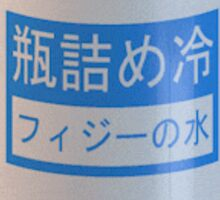 water can Sticker