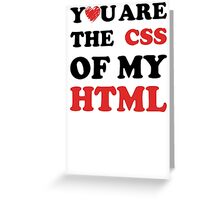 Your Are The CSS Of My HTML Greeting Card