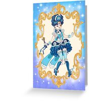 Rococo Sailor Mercury Greeting Card