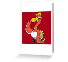 Gaurdian of the Sky Greeting Card