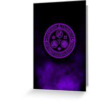 Hero's Mark (Purple) Greeting Card