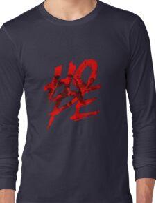 Rogue One Hope Long Sleeve T-Shirt