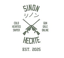 Sinon Hecate (Green) Photographic Print