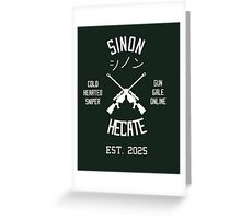 Sinon Hecate (White) Greeting Card