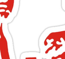 vincent , jules Sticker
