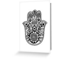 The Hamsa Hand Greeting Card