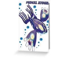 Primal Kyogre (Pokemon Alpha Sapphire) Greeting Card