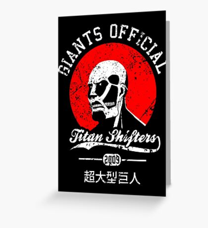 Giants Official Greeting Card