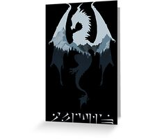 Dragon - Skyrim Greeting Card