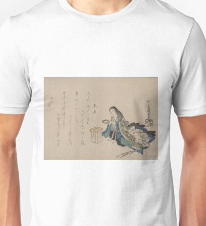 Noblewoman having a New Year's drink - Anon - 1850 Unisex T-Shirt