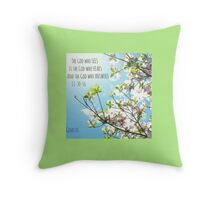 The God Who Sees Throw Pillow