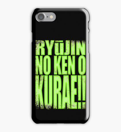 Genji - RYūJIN NO KEN O KURAE! iPhone Case/Skin