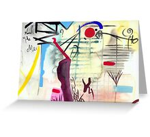 Abstract: Oriental Greeting Card