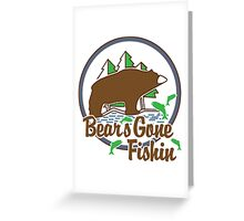 Bears Gone Fishing Greeting Card