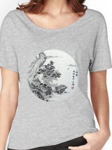 River View Women's Relaxed Fit T-Shirt