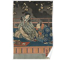 Mitsuji preparing tea - Toyokuni Utagawa - 1849 Poster
