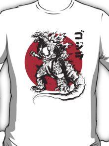 The last Kaiju T-Shirt