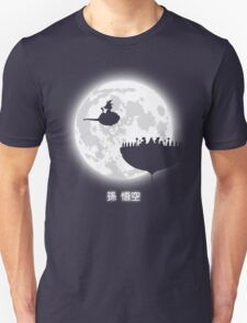 Don´t look at the full moon! T-Shirt